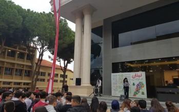 مؤتمر وطني في مدرسة الفنون الانجيلية الوطنية في صيدا